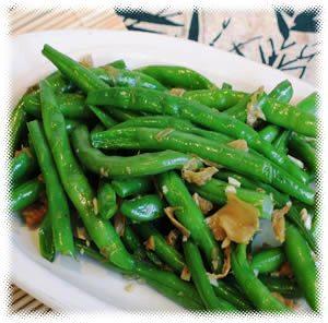 Szechuan String Beans
