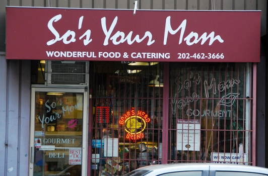 So's Your Mom - Adams Morgan DC
