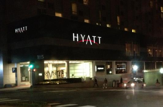 Cityhouse Restaurant in Hyatt - Rosslyn VA