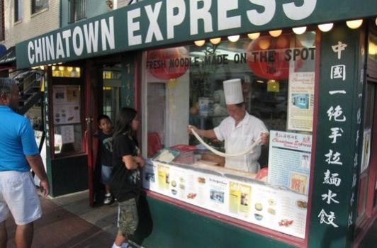 Chinatown Express