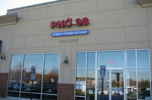 Pho 98 - Chantilly VA
