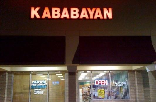 Kababayan Filipino Gourmet - Woodbridge VA