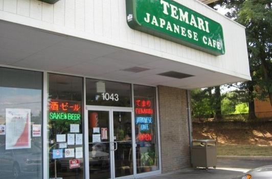 Temari Japanese Cafe