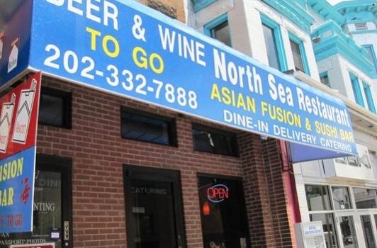 North Sea Restaurant