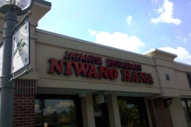 Niwano Hana Janpanese Restaurant