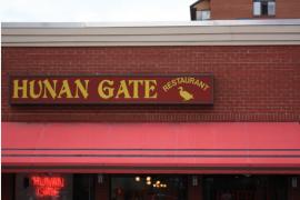 Hunan Gate - Arlington VA