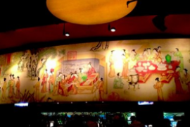 P.F. Chang's Restaurant - Fairfax VA