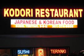 Kodori - Waldorf MD