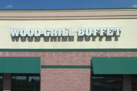 Wood Grill Buffet - Harrisonburg VA