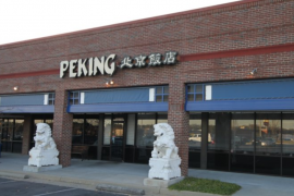 Peking Restaurant - Chester VA