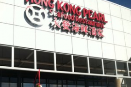 Hong Kong Pearl Seafood - Falls Church VA