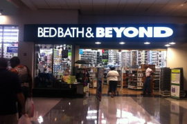 Bed Bath & Beyond - Columbia Heights MD