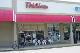 Thai Pillin