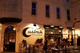 Cusbah - H St DC