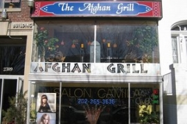Afghan Grill