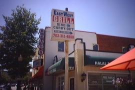 East West Grill - Arlington VA
