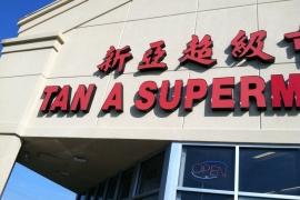 Tan A Supermarket