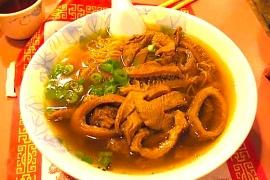 Beef Tripe Noodles